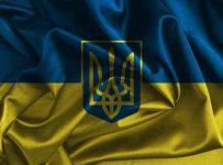 День государственного герба Украины