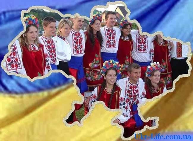 Мы-украинцы