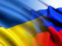 флаги Украины и России вместе