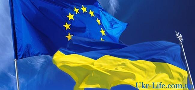Безвизовый режим с Евросоюзом