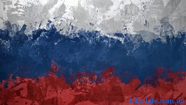 российская держава
