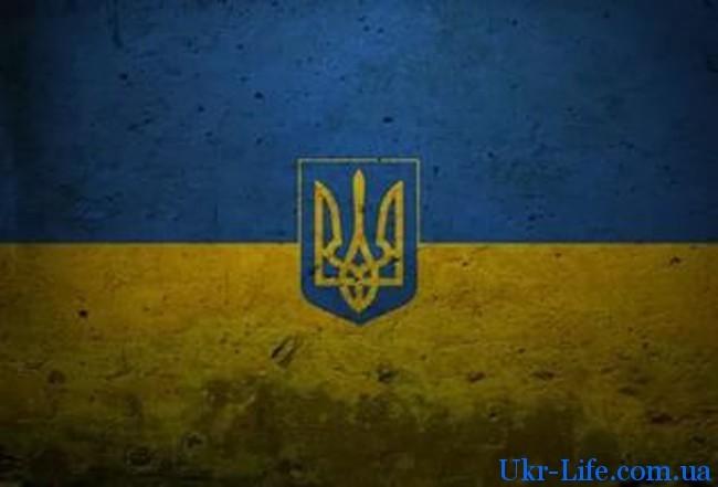 Украина в предсказаниях экстрасенса