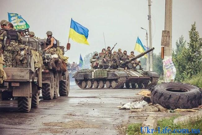 Предсказания о Донбассе на 2019 год от сильнейших экстрасенсов новые фото