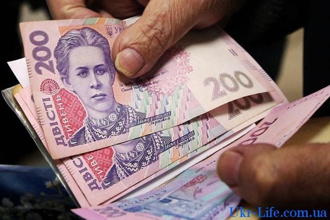 Пенсии в Украине в 2018 году переселенцам - Про пенсии