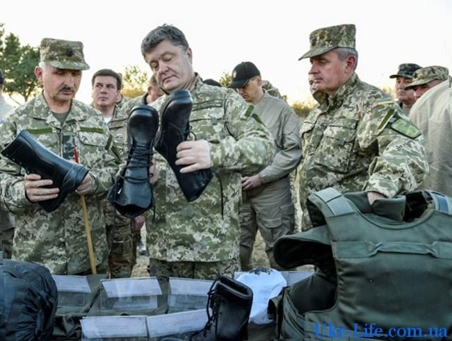 порошенко смотрит военное обмундирование