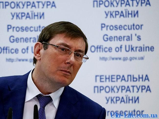Прокурор – представитель обвинения