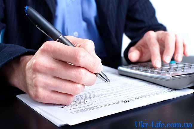практика оплаты подоходного налога каждым гражданином