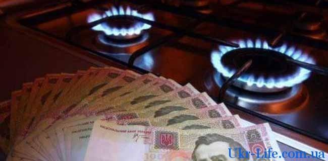 субсидия на газ