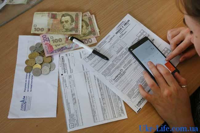 подсчет оплаты