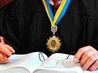какими будут зарплаты судей Украины 2018