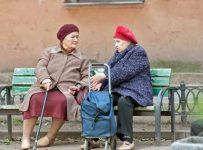 пенсионерки на лавочке