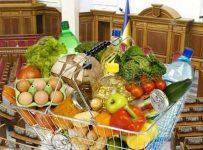 Верховная Рада и продукты