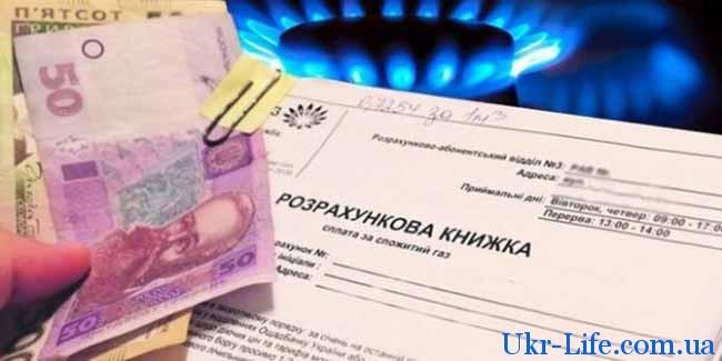 Государственные власти Украины стараются предоставлять финансовую помощь своим гражданам