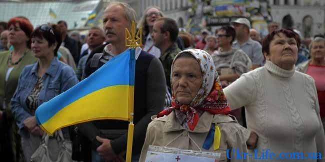 Что будет с украиной в 2018 году прогнозы экспертов