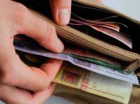 индексации зарплаты в Украине