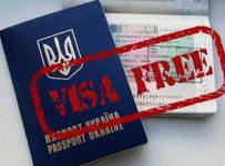 украинцам не страшен процесс оформления туристической визы