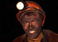 Профессиональный праздник работников угольной промышленности
