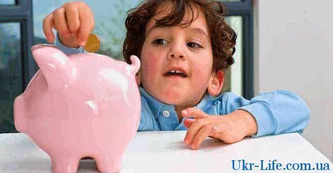 когда придут детские деньги