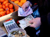 инфляция в Украине в феврале 2018 года