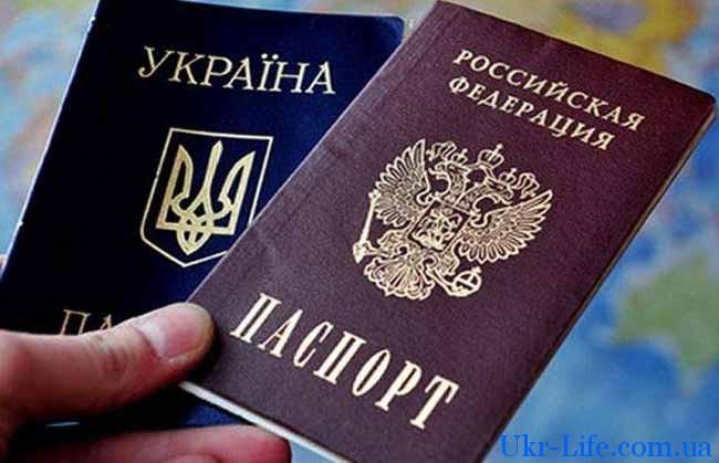 немало россиян, которые имеют гражданство Украины