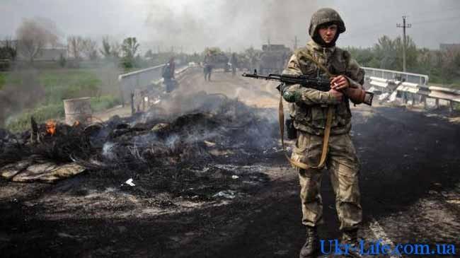 предсказания для Донбасса