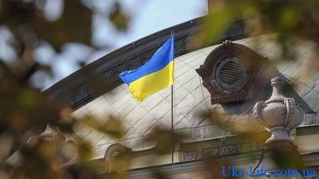 прогноз роста экономики Украины