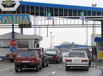 правительство Украины решили ужесточить заезд для граждан РФ