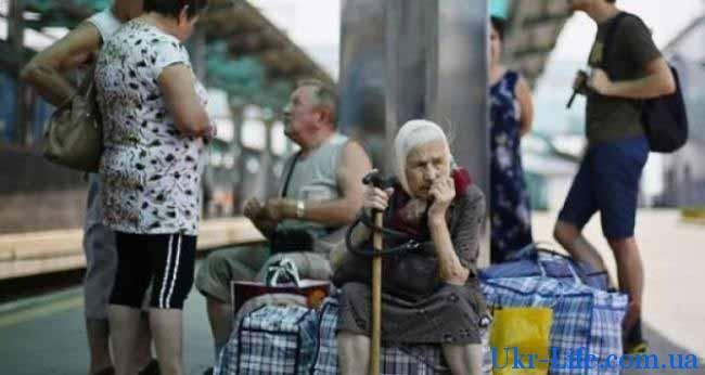 Последние новости о пенсии переселенцам из зоны АТО 2018