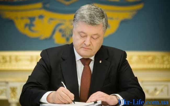 Реформа образования в Украине в 2018 году