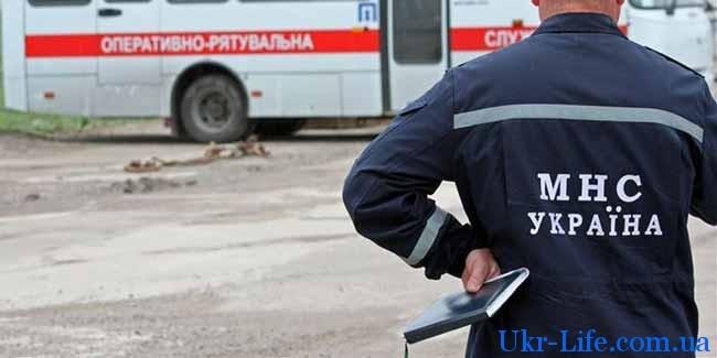 индексации зарплаты МЧС в Украине