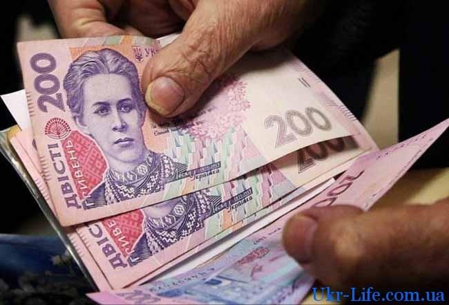 Проблема выплаты пенсий - это существенная проблема во всем мире