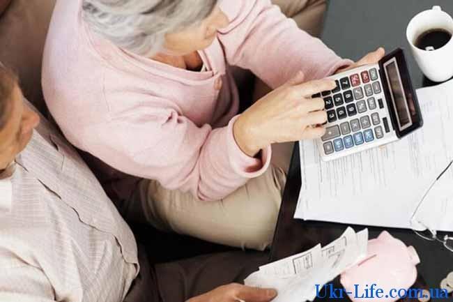 Повышение пенсии в 2018 в Украине