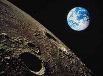 Луна — единственный спутник Земли
