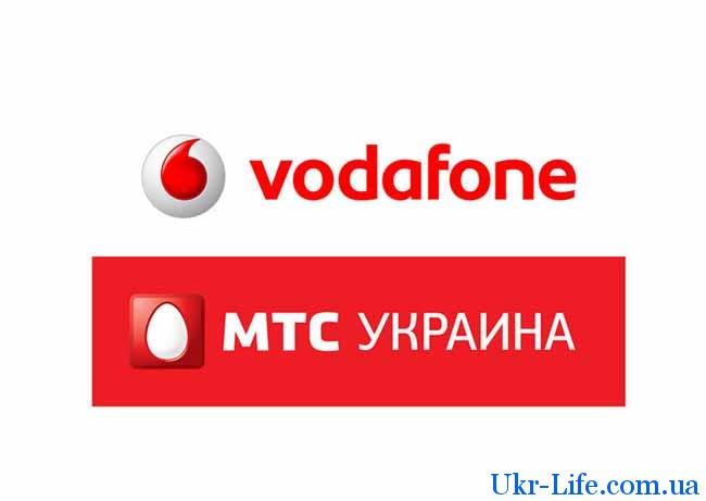 лучшие тарифы МТС Украина для Луганской области