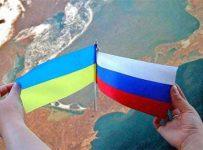 между РФ и Украиной...