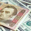 доллар будет стоить 29, 3 гривны