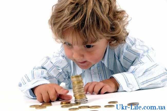 детские деньги за апрель 2019 года в Украине