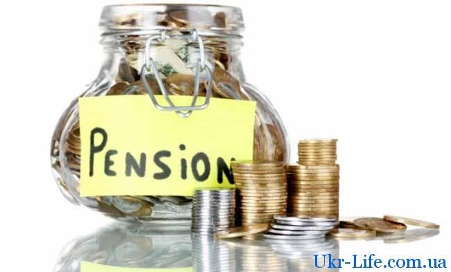 ежемесячная пенсия останется прежней