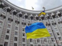 Что запланировано правительством Украины на будущее