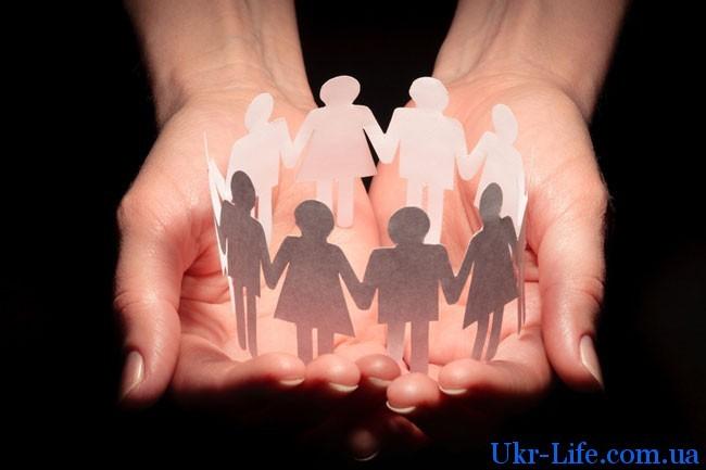 обеспечить хорошую жизнь гражданам...
