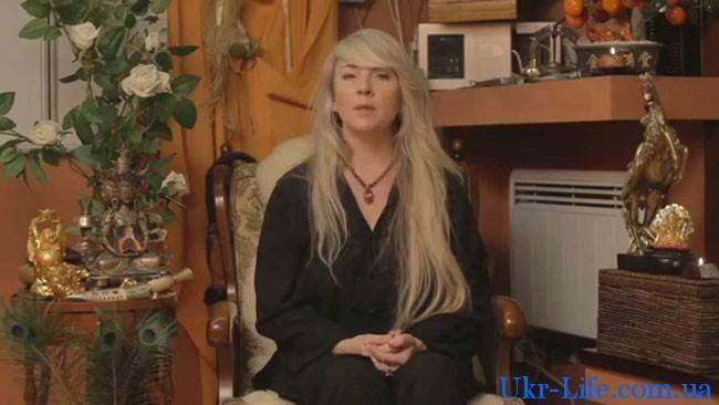 Ольга Гомон – известный астролог