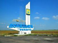 тарифы МТС в Украине для Донецкой области в 2018 году
