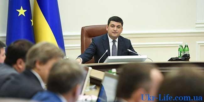 На 2018 г. правительством Украины назначены глобальные перемены