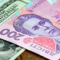 2018 г. станет значимым для экономики Украины