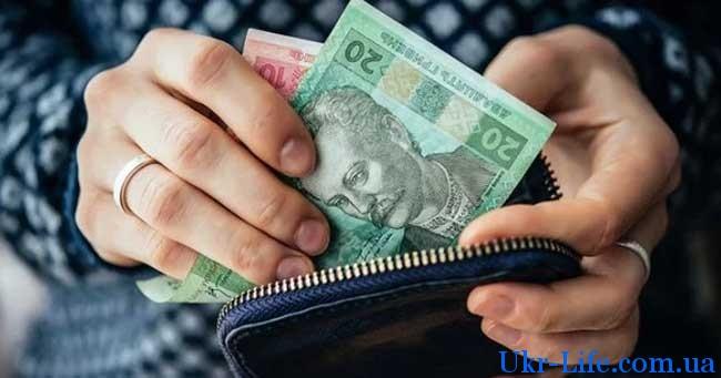 минимальная зарплата в 2018 году с 1 маябудет равна 3723 грн