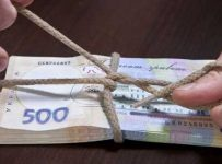 выплат минимальных заработных плат