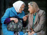 Пенсионная реформа предполагает изменение жизни пенсионеров
