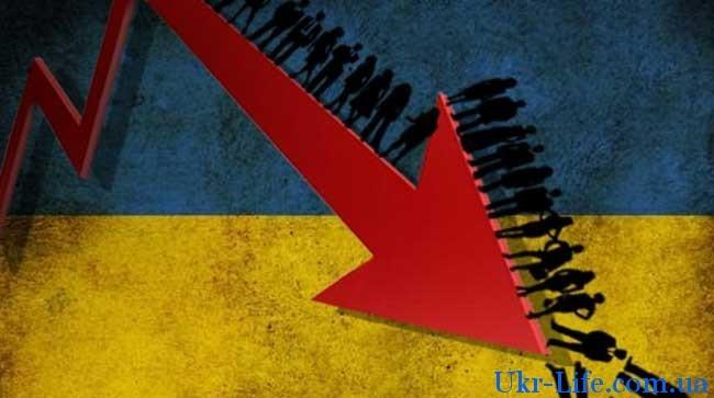 По официальным даннымчисленность населения Украины