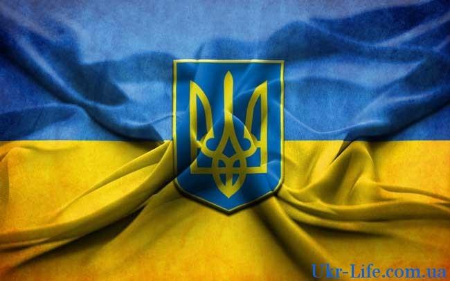 Законодательством Украины установлено