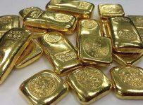 Золото – это необычный металл